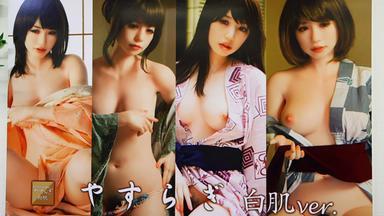 Zdfinfo - Liebe Und Sex In Japan - Flucht Vor Der Einsamkeit