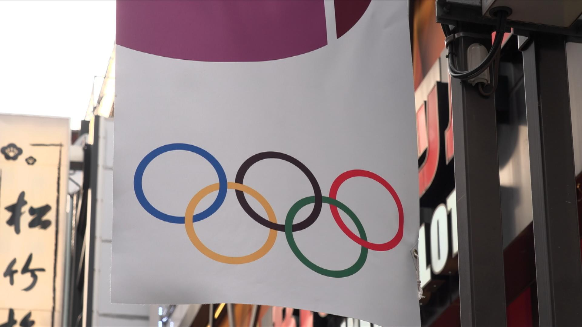 Olympische Spiele 2021 Deutsches Olympia Team In Tokio Gelandet Zdfheute