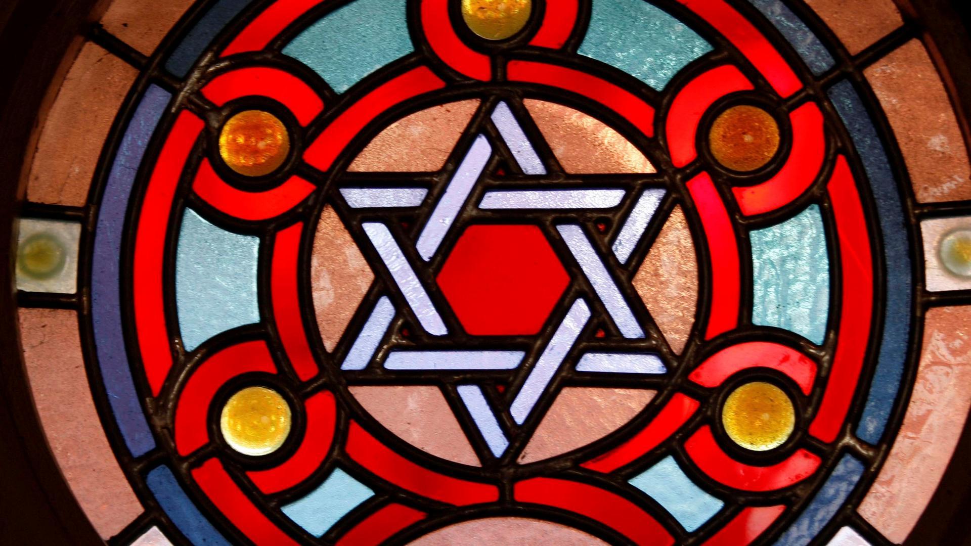 Logo Die Weltreligion Judentum Zdfmediathek