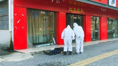 Zdfinfo - Geheimsache Corona - Wie China Die Pandemie Vertuschte