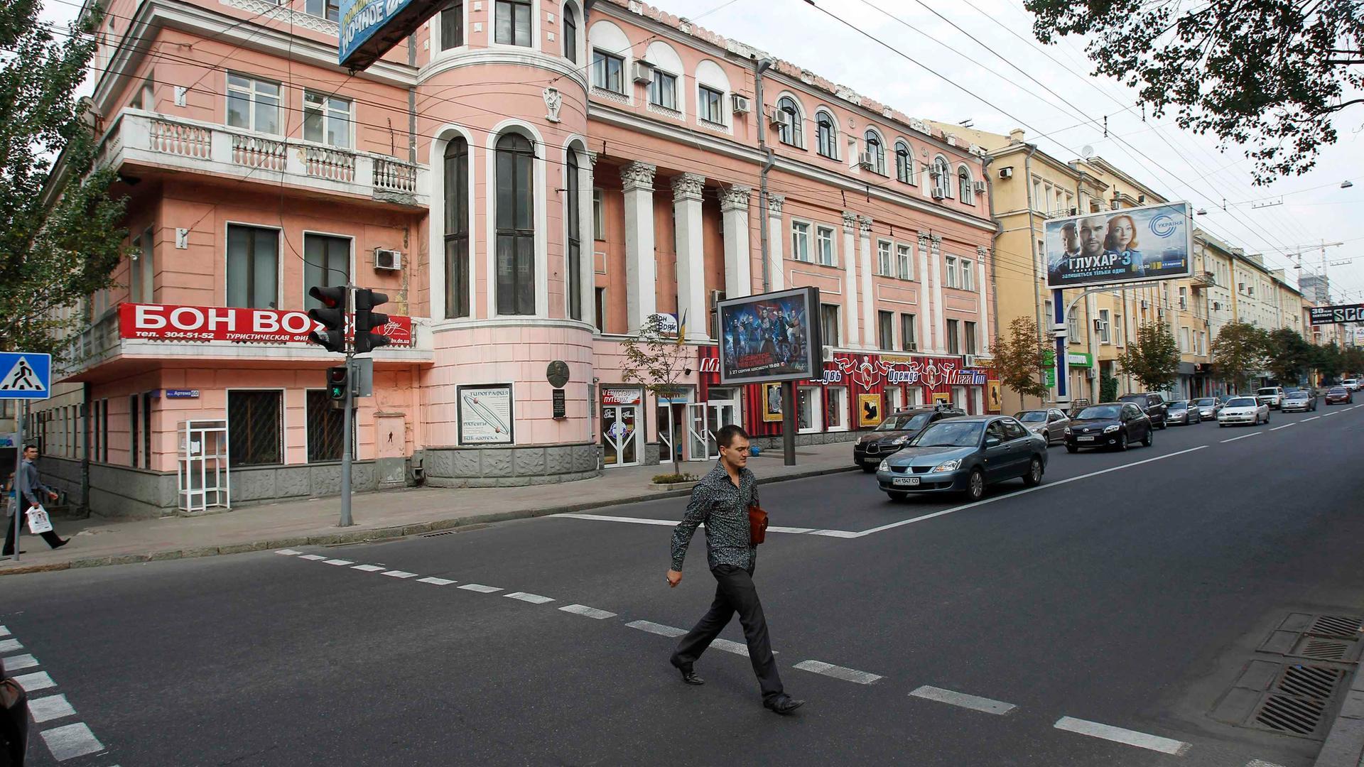 Stadtansicht von Donezk