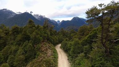 Dokumentation - Auf Straße 7 Ins Herz Von Patagonien