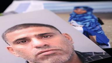Zdfinfo - Täter Im Netz: Der Fall Almahri