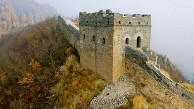 Zdfinfo - Wunderwerke Der Weltgeschichte - Chinas Große Mauer